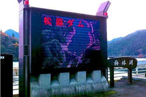 松原ダム04