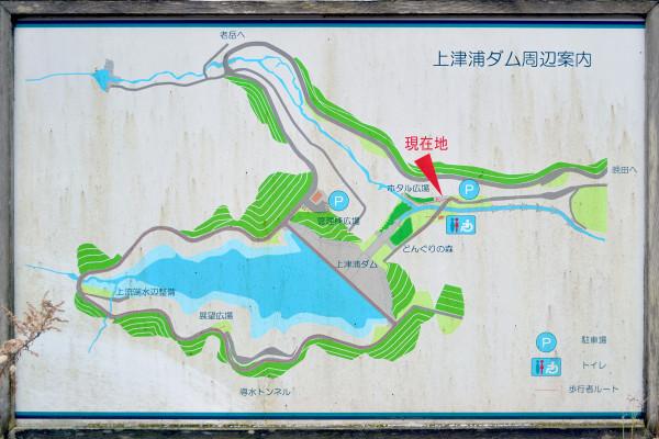 2013-02-17-上津浦ダム06