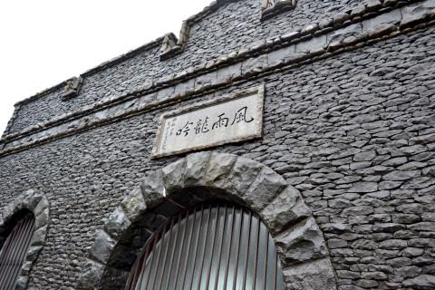 2014-03-30-河内ダム07